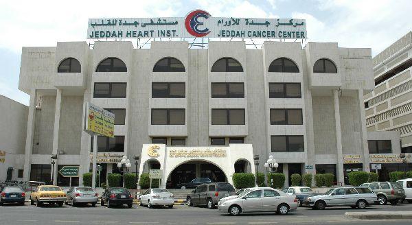 public health jobs in saudi arabia