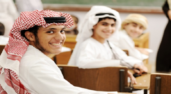 teaching english in saudi arabia